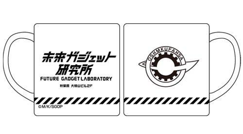 Steins;Gate 0 Future Gadget Lab - Cospa Character Full Color Mug Cup