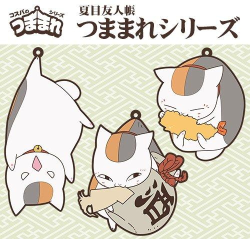 Natsume`s Book of Friends - Upside Down Nyanko-sensei - Tsumamare Cospa Rubber Strap