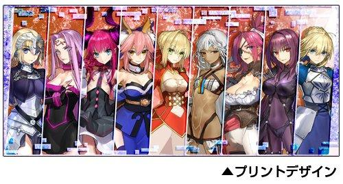 Fate/Extella Link SE.RA.PH Girls Servants - Cospa Full Color Character Mug
