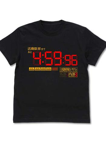 Evangelion Activity Limit - Character Black Cotton T-Shirt Cospa