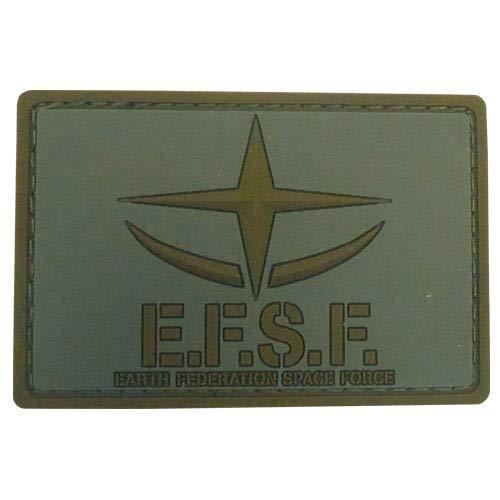 Mobile Suit Gundam Zeon E.F.S.F. Low Visibility Ver. Character Cospa PVC Patch Wappen