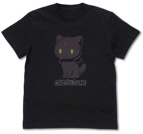 KonoSuba - Sitting Chomusuke  - Character Cotton Luminous Ver. T-shirt Black Cospa