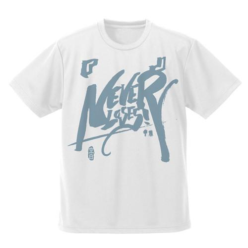 No Game No Life - Blank Never Loses - Character T-shirt White Cospa