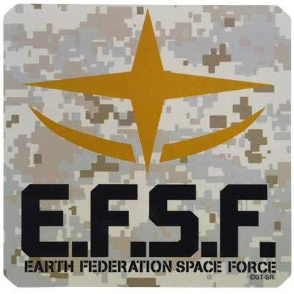 Mobile Suit Gundam - E.F.S.F. - Character Waterproof Decal Sticker