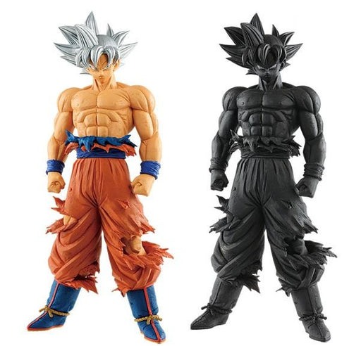 Dragon Ball Grandista Resolution Soldiers Ultra Instinct Goku Prize Figure [JP Ver] Vol.3