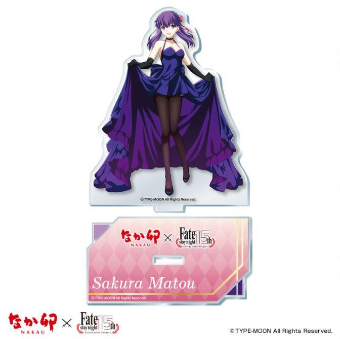 Fate Stay Night × Nakau 15th Anniversary - Event Exclusive Character Full Body Acrylic Stand
