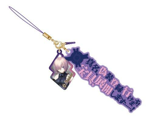Fate Grand Order Noble Phantasm - Shielder/Mash Kyrielight Glow in the Dark Rubber Strap