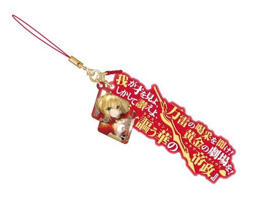 Fate Grand Order Noble Phantasm - Nero Claudius Red Saber Glow in the Dark Rubber Strap FGO