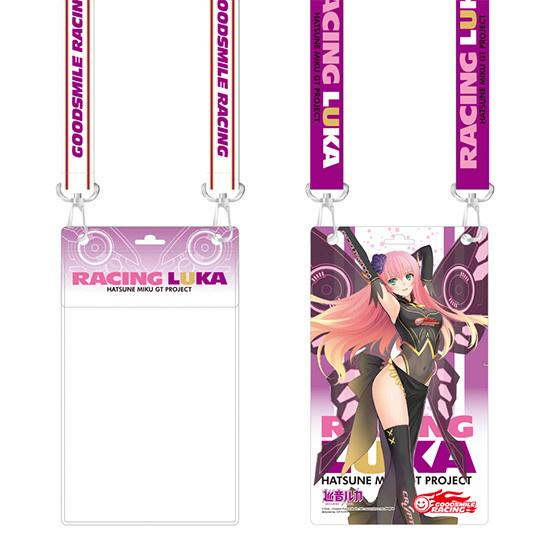Vocaloid Racing Luka 2017 Character Full Color Ticket Holder and Lanyard