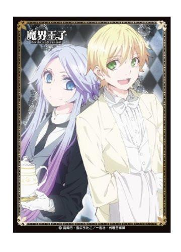 Makai Ouji: Devils and Realist - William & Sytry - Character Sleeves