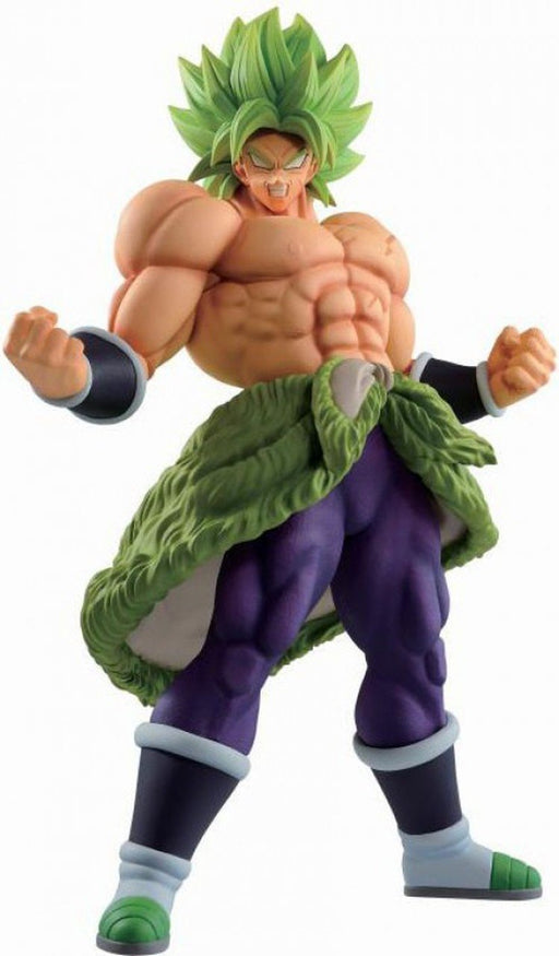 Dragon Ball - Super Saiyan Broly Full Power Ultimate - Bandai Character Ichiban Prize Figure