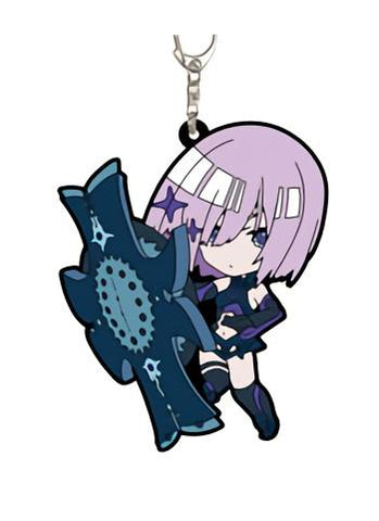 Fate/Grand Order - Shielder Mash (Mashu) Kyrielight - Rubber Mascot Key Chain