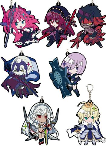 Fate/Grand Order - Rubber Mascot Key Chain **Set of 7**