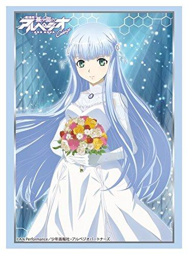 Arpeggio of Blue Steel Cadenza Iona - Character Sleeves HG Vol.1020
