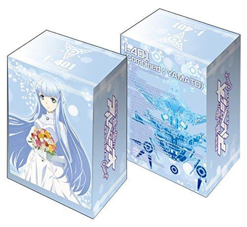 Arpeggio of Blue Steel Ars Nova- Cadenza Iona - Deck Box Vol.292