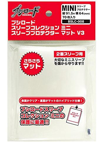 Over Sleeve Mini - Character Guard Mat BSLC-008 70CT Vol.3 Bushiroad