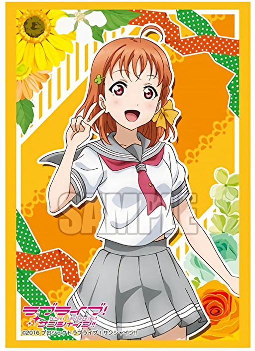Love Live! Sunshine!! - Chika Takami - Character Sleeves HG Vol.1079