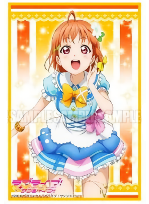 Love Live! Sunshine!! - Chika (Kimi no Kokoro ver.) - Character Sleeves HG Vol.1112