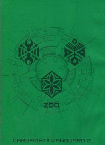 Vanguard Zoo Clan - Event Limited Mini Sleeves Vol.26