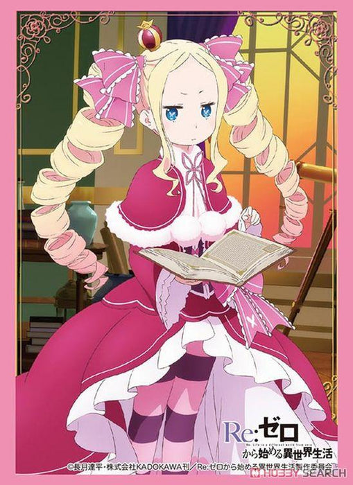 Re: Zero - Beatrice - Character Sleeves HG V.1187 Part 3