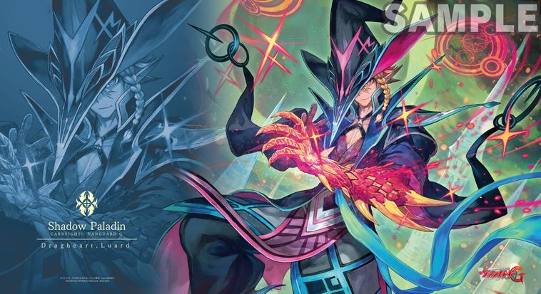 Vanguard Luard Dragheart Event Exclusive Character Rubber Play Mat Vol.9