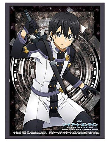 Sword Art Online Ordinal Scale - Kirito - Sleeves HG Vol.1221 SAO