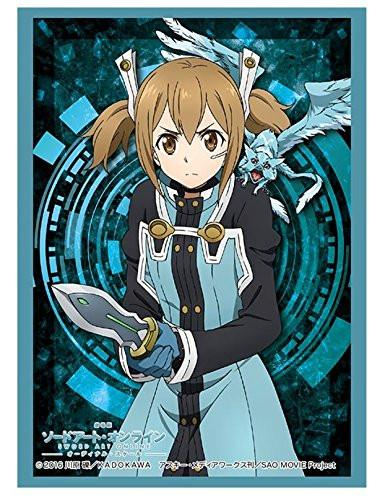 Sword Art Online Ordinal Scale - Silica - Sleeves HG Vol.1224 SAO