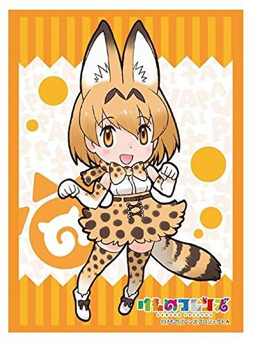 Kemono Friends - Serval - Sleeves HG Vol.1228 PPP