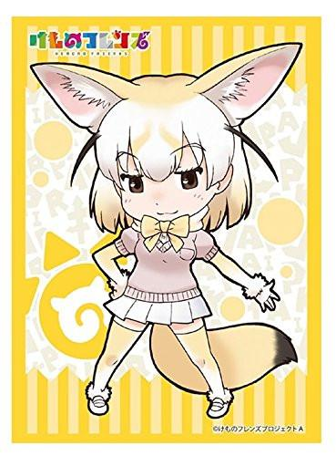 Kemono Friends - Fennec - Character Sleeves HG Vol.1232