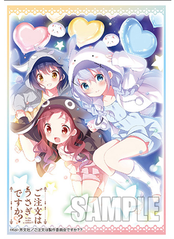 Is the Order a Rabbit GochiUsa - Team Loli 2 - Bushiroad Event Exclusive Sleeves Vol.209