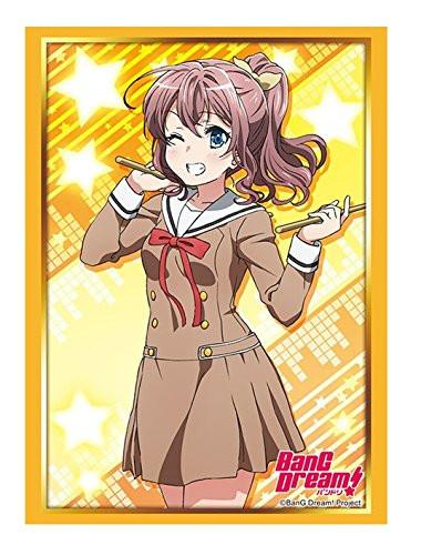 Bang Dream! Poppin'Party Saaya Yamabuki - Character Sleeves HG Vol.1256 Part.2