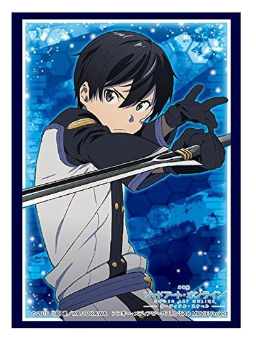 Sword Art Online Ordinal Scale -Kirito - Sleeves HG Vol.1265  SAO