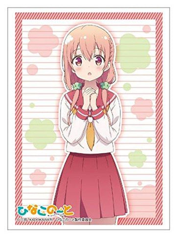 Hinako Note -  Hinako Sakuragi - Sleeves HG Vol.1270