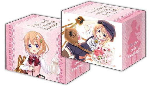 Is the Order a Rabbit? Gochiusa - Cocoa - Deck Box - V2 Vol.228