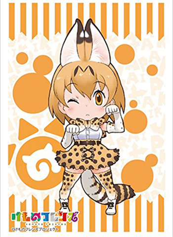 Kemono Friends - Serval - Sleeves HG Vol.1334 P.2