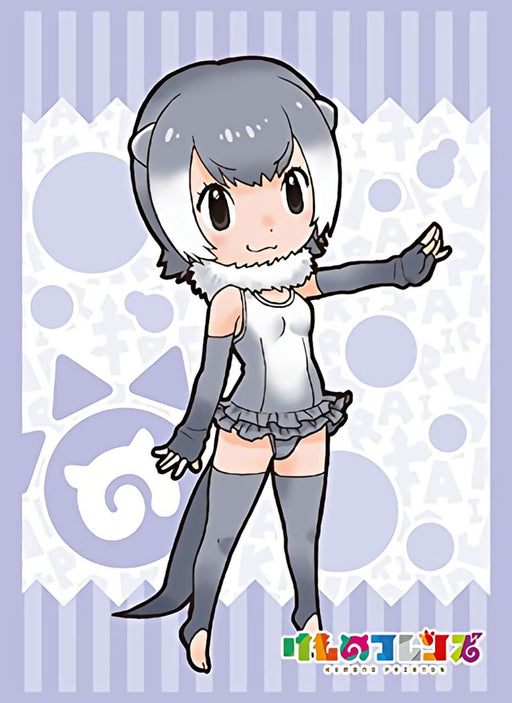 Kemono Friends - Small-clawed Otter - Sleeves HG Vol.1334