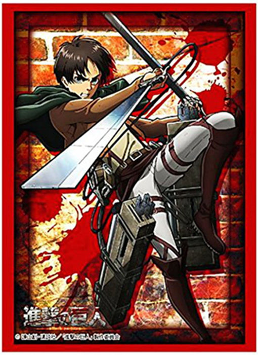 Attack on Titan - Eren Yeager - Sleeves HG Vol.1350