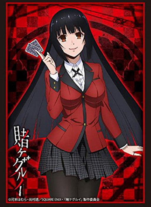 Kakegurui Mary Saotome Card Game Character Sleeves Collection HG Vol.1358 Art kaartspellen