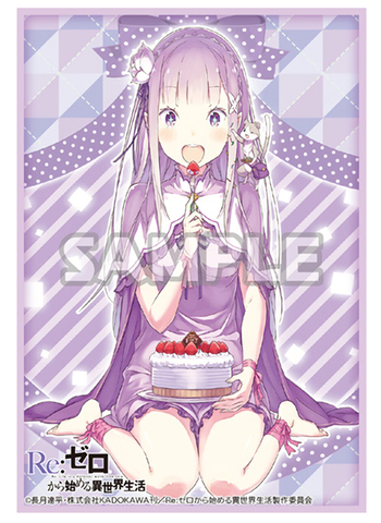 Re:Zero Starting Life - Emilia Birthday Ver. - Character Sleeves Vol.235 EMT