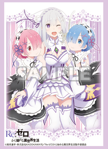 Re:Zero Starting Life - Emilia Rem Ram Birthday Ver. - Character Sleeves Vol.236