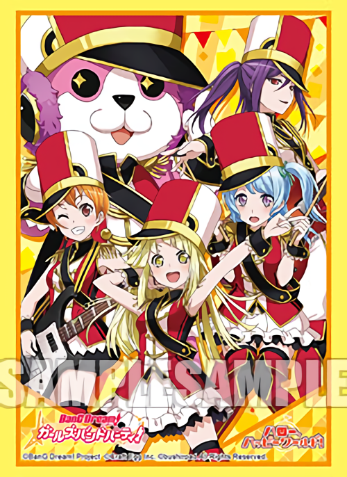 BanG Dream! Hello Happy World - Limited Character Sleeves Vol.259
