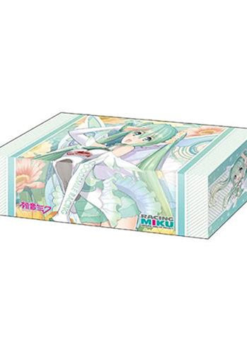 Vocaloid - Hatsune Miku Racing 2017 - Character Storage Box Ver. 218