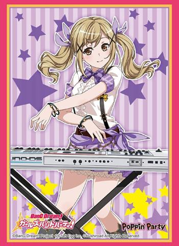 BanG Dream! Girls Band Party! Poppin'Party Arisa Ichigaya - Character Sleeves HG Vol.1412