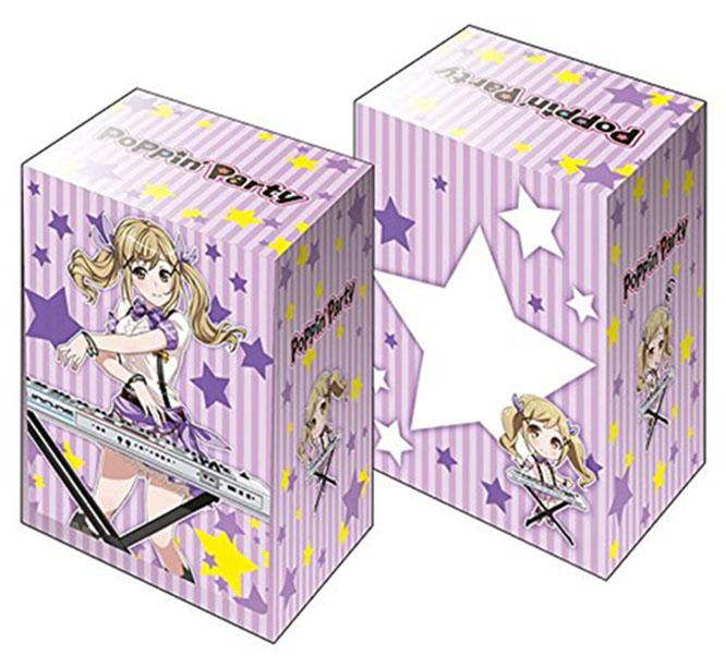 BanG Dream! Girls Band Party! - Arisa Ichigaya - Character Deck Box V2 Vol.300