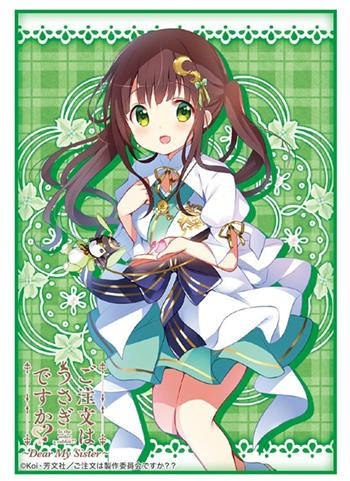 Gochiusa Is the order a rabbit?? - Chiya - Character Sleeves HG Vol.1416
