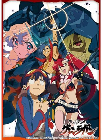 Gurren Lagann - Full Cast - Character Sleeves HG Vol.1437