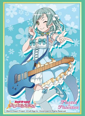 Bang Dream! Pastel*Palettes Hina Hikawa - Character Sleeves HG Vol.1453
