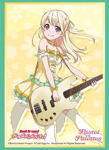 Bang Dream! - Chisato Shirasagi - Character Sleeves HG Vol.1454