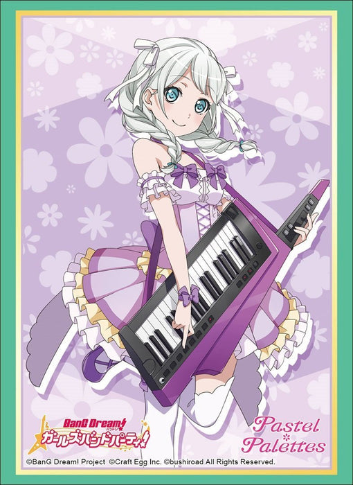 Bang Dream! - Eve Wakamiya - Character Sleeves HG Vol.1456