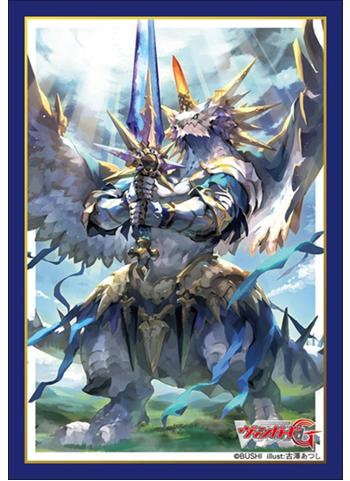 Vanguard - Ultima Zeroth Dragon of Zenith Peak - Mini Sleeves Vol.318
